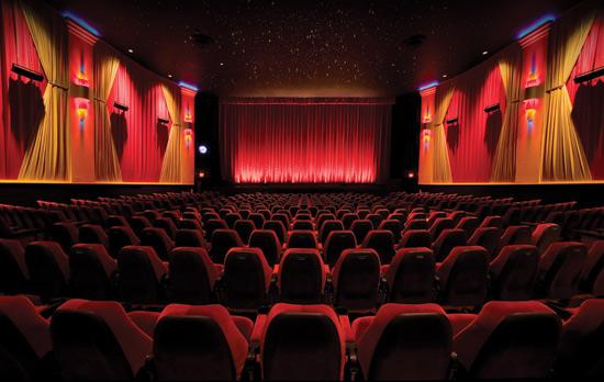 interior theatre